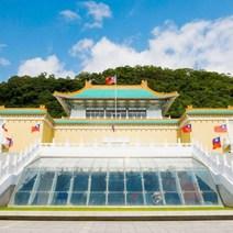 [대만] 국립고궁박물관/고궁+스펀+지우펀 투어