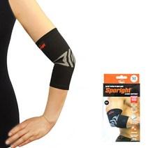 에스엔에스 항균 팔꿈치보호대 스포츠보호대, 팔꿈치-블랙