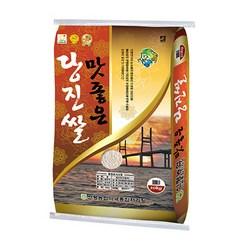 농협 2017년 맛좋은 당진쌀 백미